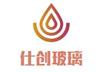 东莞仕创玻璃有限公司