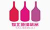 上海耀北玻璃制品有限公司