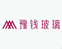 上海豫錢玻璃制品有限公司
