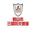 鹤山市三鼎防火玻璃有限公司