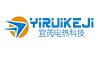上海宜芮电热科技有限公司