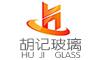 温州胡记玻璃有限公司