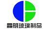 济南晶明玻璃制品有限公司