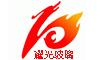 杭州耀光玻璃有限公司