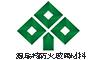深圳市源瑞特防火玻璃材料技术有限公司