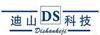 重庆市迪山科技有限公司