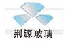 安徽荆源玻璃技术有限公司