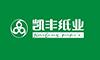 浙江凯丰特种纸业有限公司