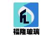 商丘福隆玻璃科技有限公司
