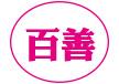 北京百善胜业玻璃科技有限公司