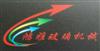 江苏省淮安市鸿雅新型装饰材料有限公司