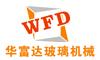 华富达yzc88亚洲城官网机械