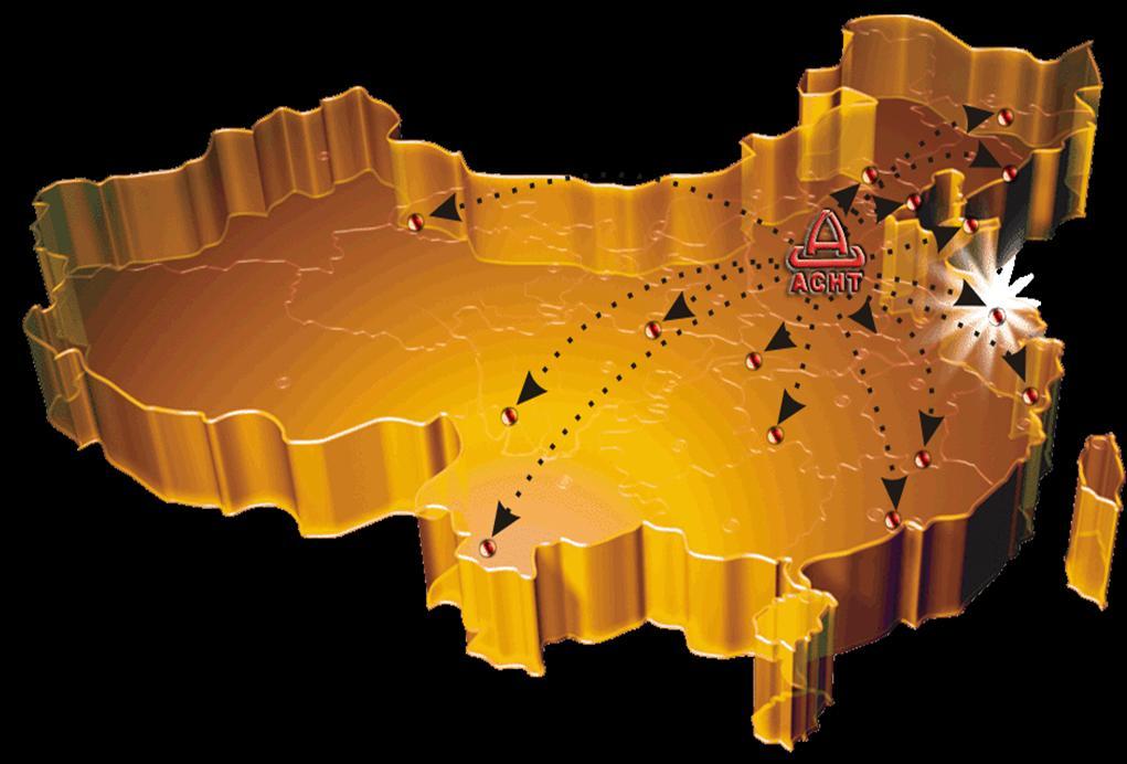 沙河市力中商贸有限公司