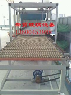 广州市新贸热能设备有限公司