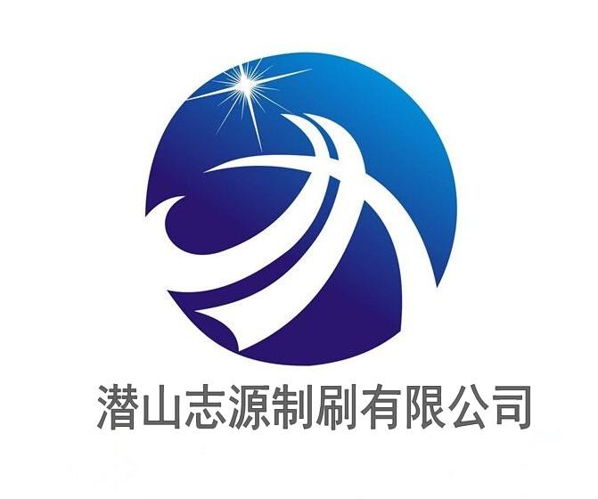 有关企业电路板的logo