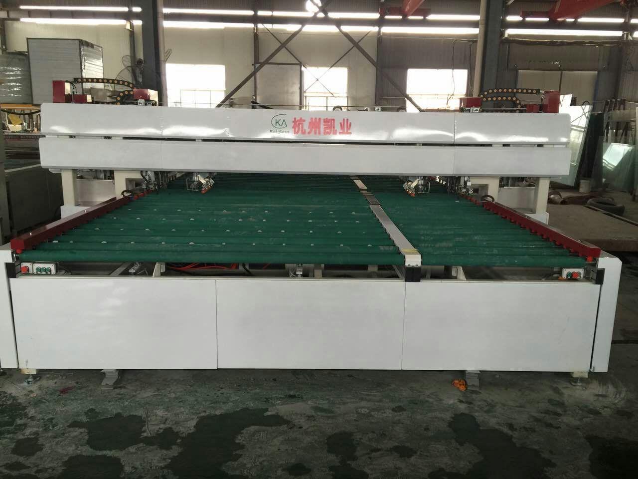 杭州凯业智能系统工程有限公司