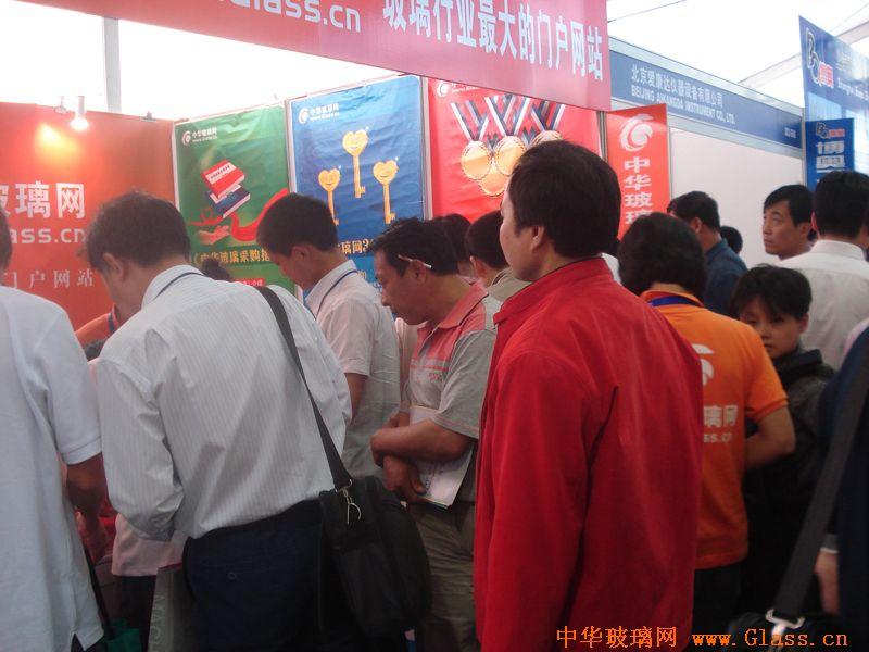 中华玻璃网展台 中华玻璃网图片