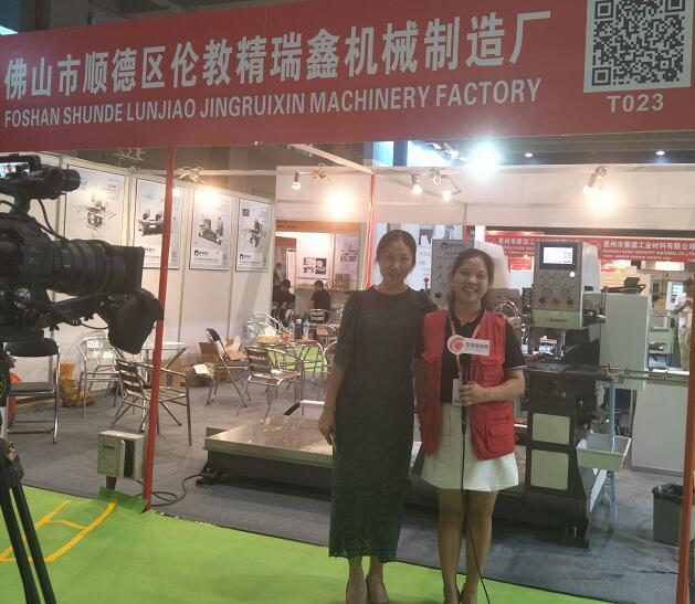 全球玻璃网专访精瑞鑫机械厂陈经理,共同探讨未来发展之路