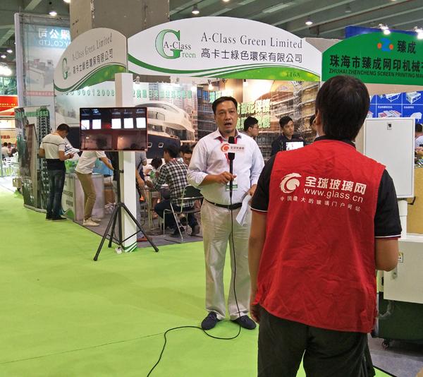 全球玻璃网独家采访香港高卡士绿色环保公司孔耀明总经理
