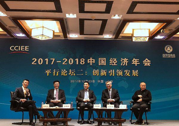 BOE(京东方)董事长王东升:创新是企业发展的唯一路径