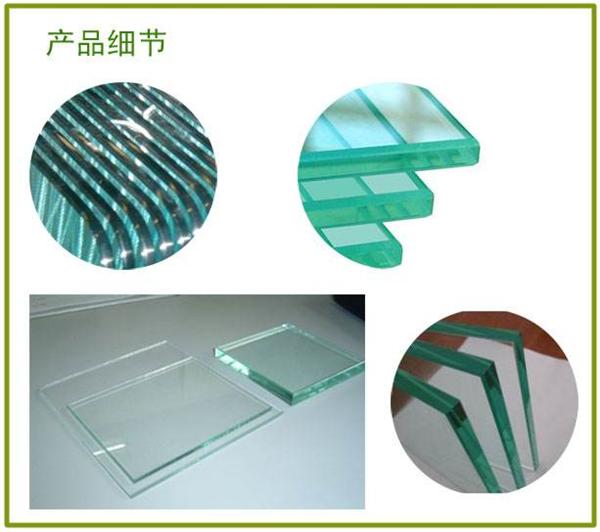 各种玻璃的标准尺寸你知道多少?