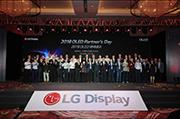 OLED巅峰盛会再次开启,显示行业迎来中国OLED时代