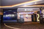 影院LED时代到来!全球首个14米宽三星Onyx影厅首影揭幕