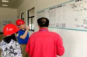 南宁市发展改革委到本地浮法玻璃开展调研服务工作