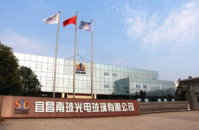 """第一批""""小巨人""""企业名单出炉,宜昌南玻光电玻璃上榜"""