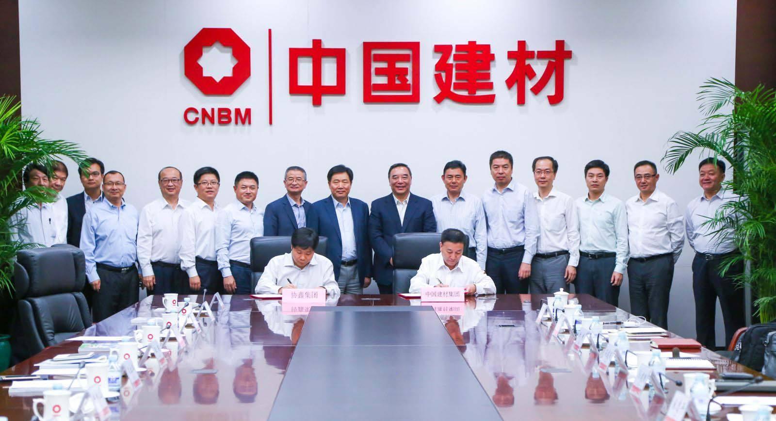 福建漳州市政府牵手中建材开展新beplay官方授权、新材料、新能源产业合作