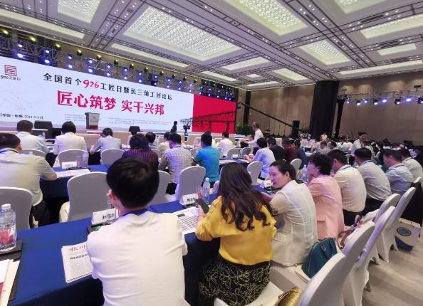 劉正勇:工匠精神是一種立足產業、愛國報國的情懷