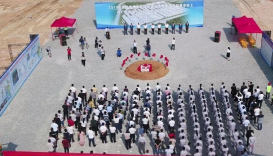 广西新福兴硅科技产业园项目举行奠基仪式
