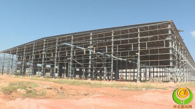 华安名玻beplay官方授权项目:厂房建设有序推进 力争年底投入使用