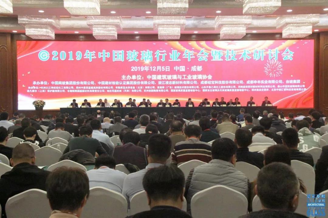 """""""2019年中国玻璃行业年会暨技术研讨会""""在成都召开"""