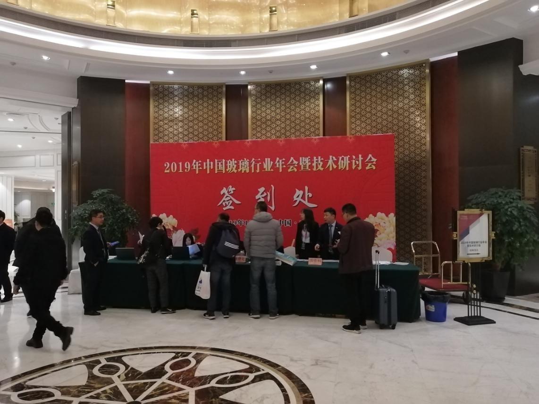 广州国际龙8娱乐首页展亮相中国龙8娱乐首页行业年会宣传-获企业认同