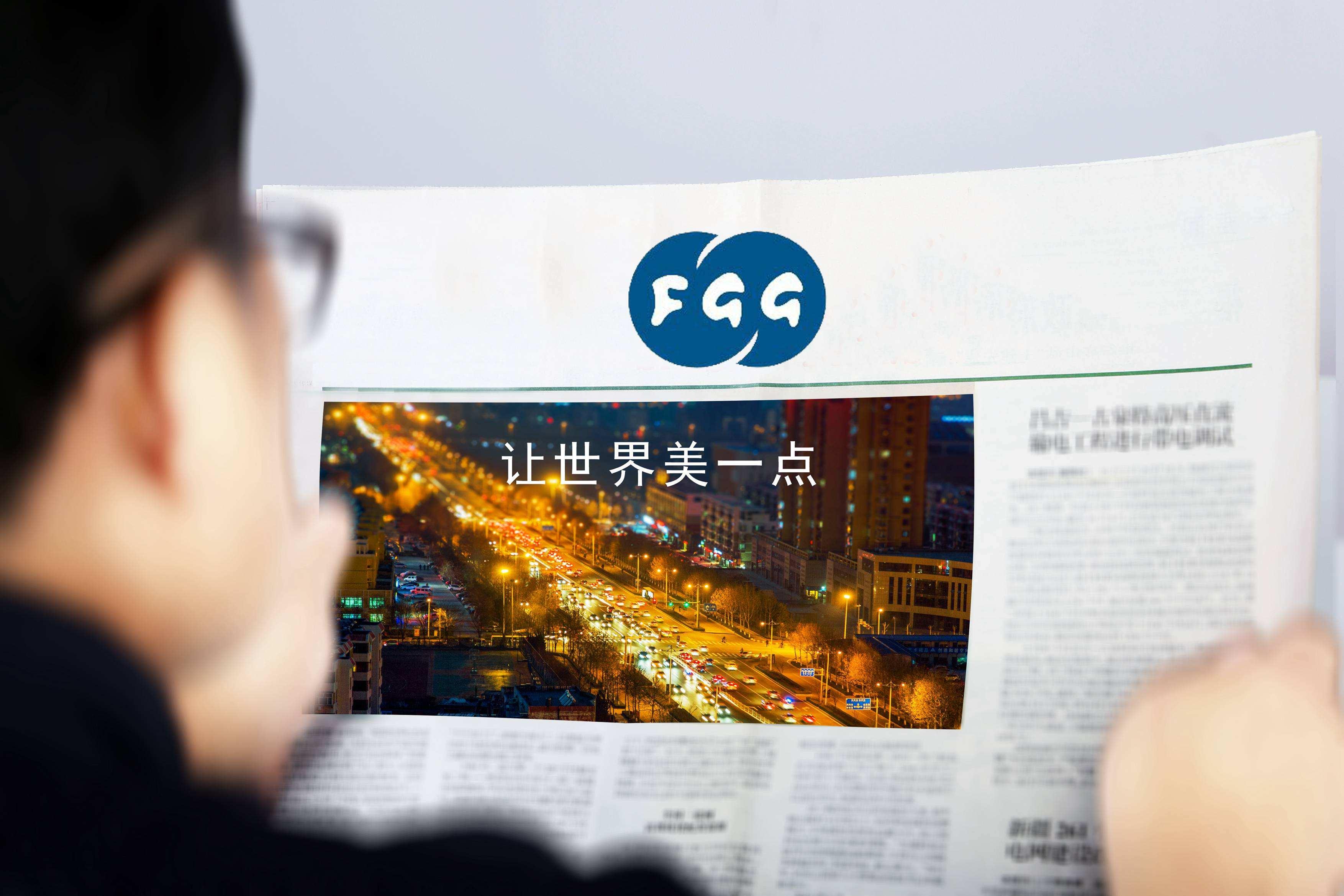 福莱特千亿国际9662019年收入48.06亿元,同比增长56.89%