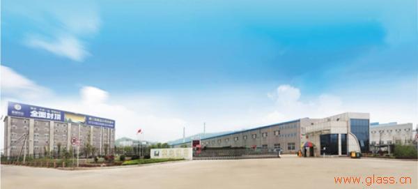 旗滨集团投资150亿元的光伏及玻璃新材料产业园落户福建