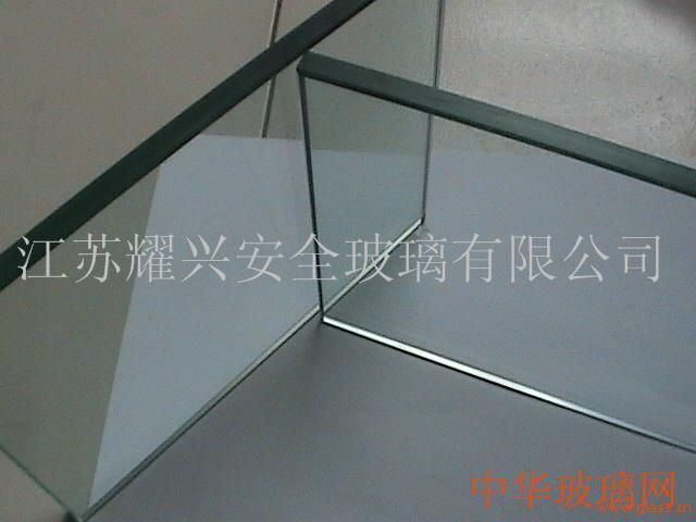 江苏耀兴安全玻璃有限公司
