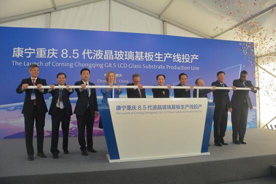康宁重庆8.5代液晶玻璃基板工厂投产