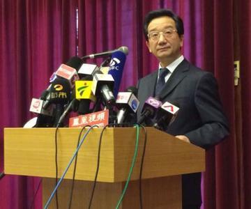 黄惠康大使:旗滨提升马玻璃业