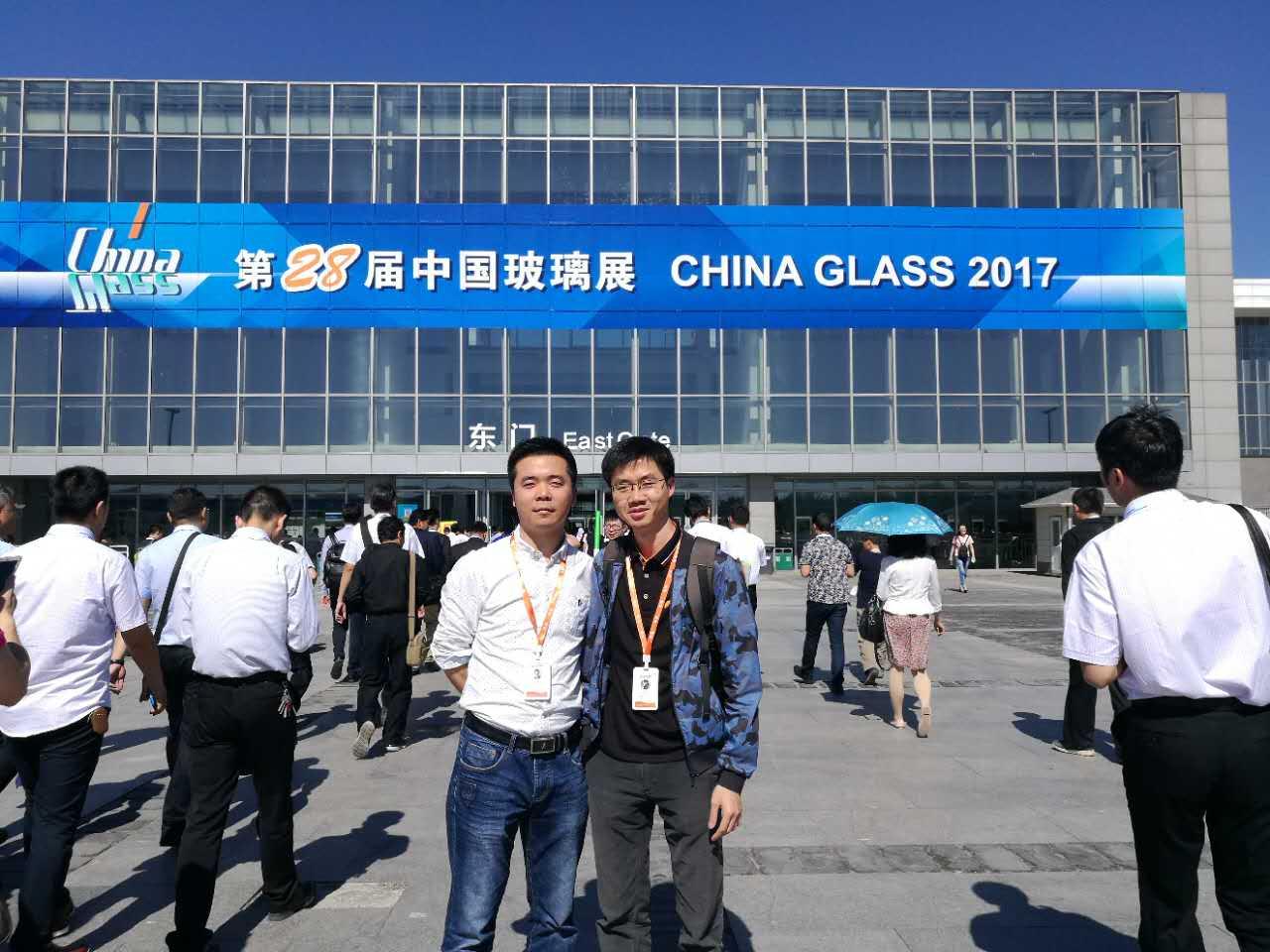 2017北京玻璃展,全球玻璃网与您不见不散
