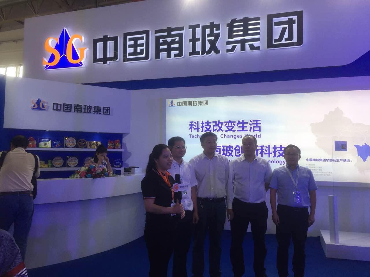 全球yzc88亚洲城官网独家专访:中国南玻集团
