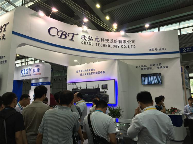 欣弘元科技股份有限公司惊艳亮相深圳会展中心3D玻璃展