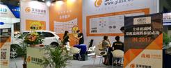 2017广州yzc88亚洲城官网展圆满闭幕 全球yzc88亚洲城官网网三天霸气签约近百家
