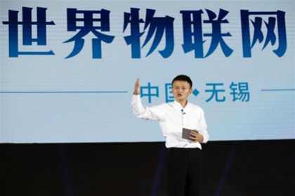 马云预言未来90%的人将失业,未来是机器人的天下!