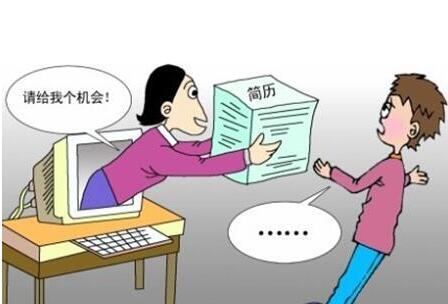 HR分享简历的有效投递技巧