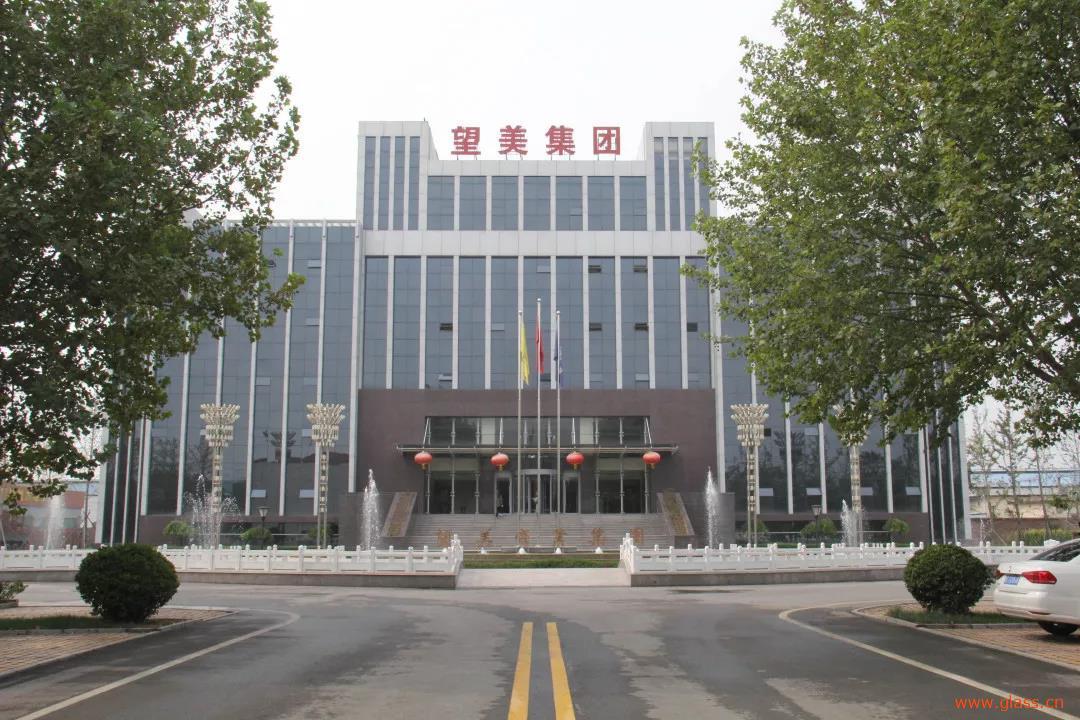 沙河市委书记刘果芳率领当地玻璃生产企业考察团莅临望美集团观摩交流