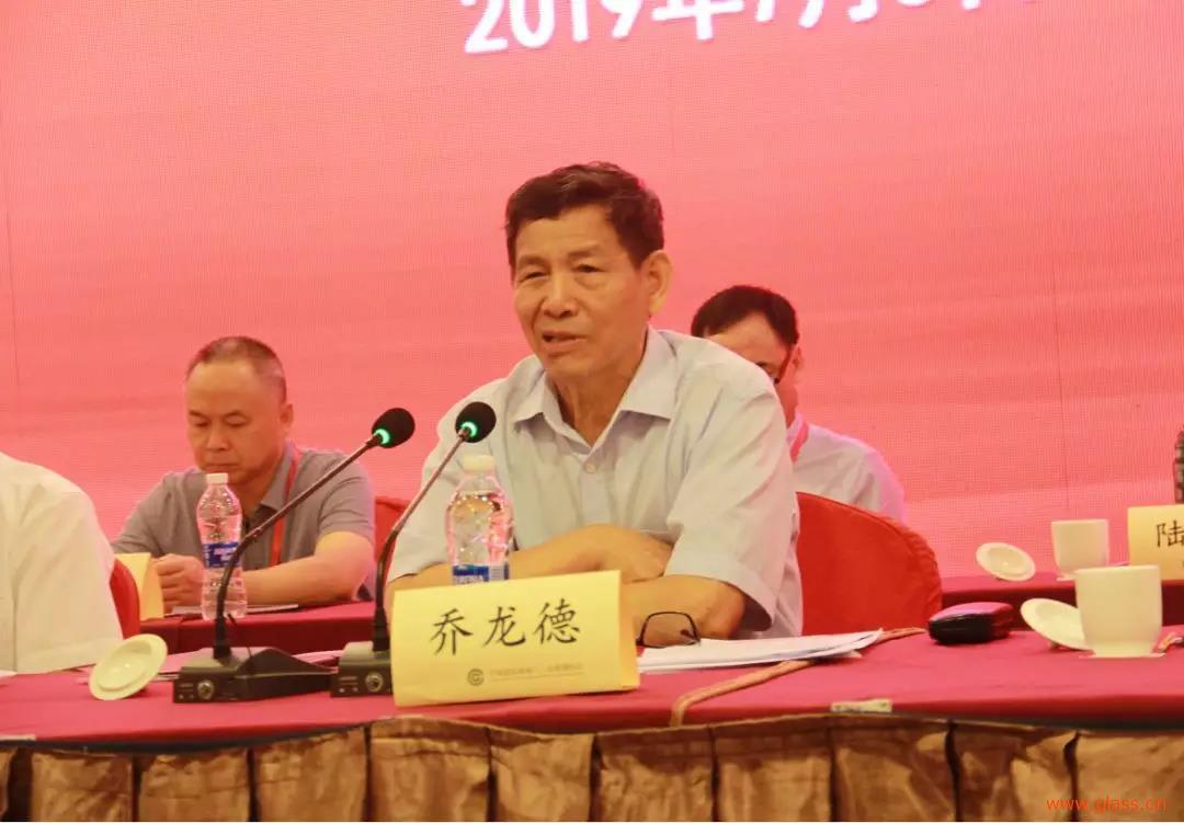中建材联合会会长长乔龙德:明确站位,把中国10分六合彩—十分彩大发官方工业推向世界领先前沿