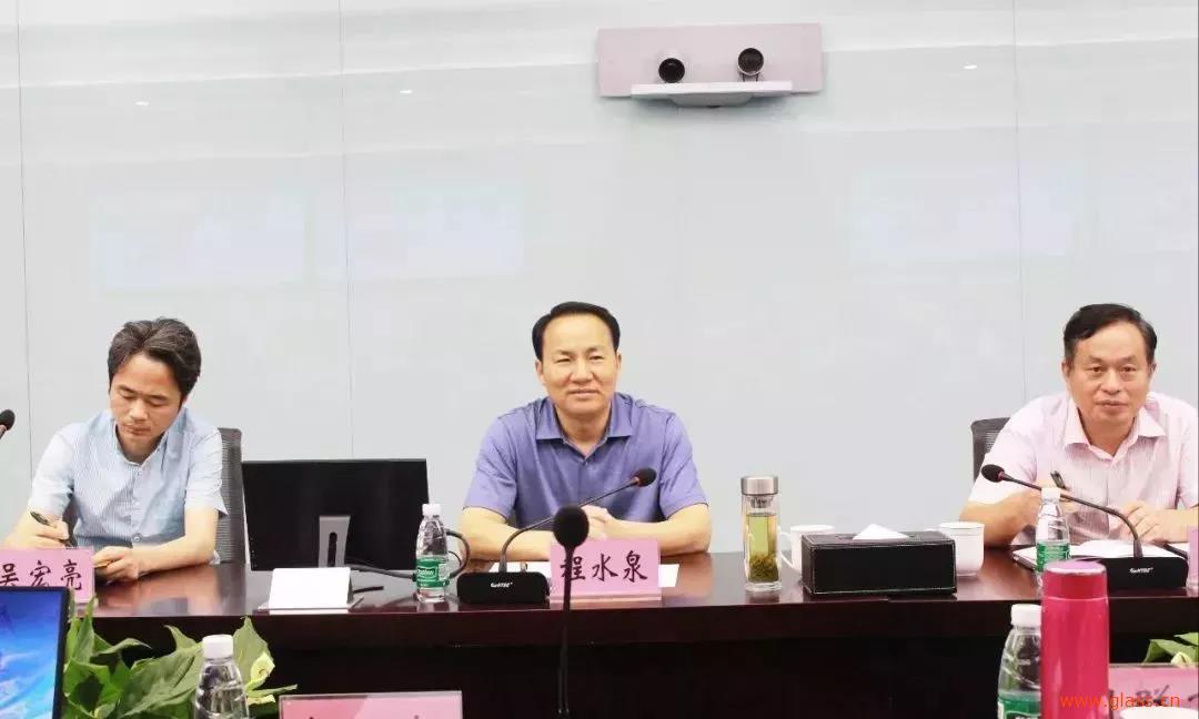 长沙人大常委会主任程水泉10分六合彩—十分彩大发官方往企业蓝思科技调研