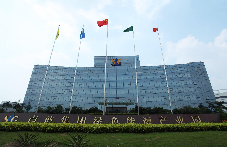 南玻太阳能玻璃接受国家太阳能光伏产品质量监督检验中心考察